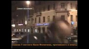 Яко Дрогиран идиот след Катастрофа- Саша  едет  домой...