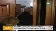 Съдът заседава по делото на Александър Томов