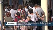 Копие на чудотворна икона на Св. Богородица пристигна в София