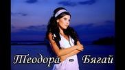 New ! Teodora-bqgai