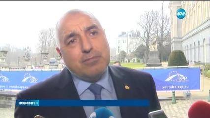 Борисов подкрепи Плевнелиев за референдума-2