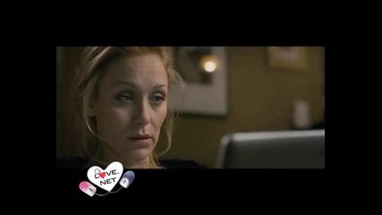Love.net - сцена от филма