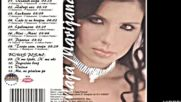 Maja Marijana - Zadnji voz - Audio 2003