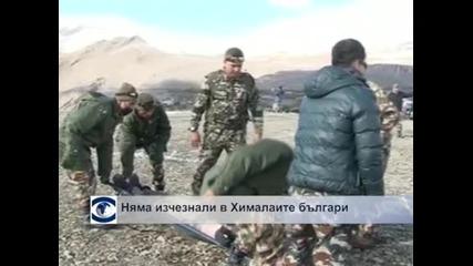 Няма изчезнали в Хималаите българи