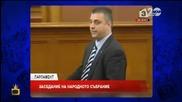 Депутатите на тест за наркотици - Господари на ефира (10.12.2014)