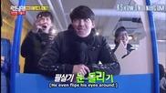 [ Eng Subs ] Running Man - Ep. 225 (with Kim Woo Bin and Lee Hyun Woo)