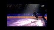 Stephane Lambiel - Edvin Martonа`s Gipsy Danсе