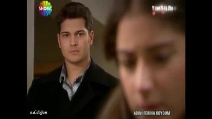 Ферия и Емир - тъжни моменти