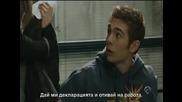 Луна: Мистерията на Календа Епизод 5 Част 2/3 Сезон първи ( Luna: el misterio de Calenda )