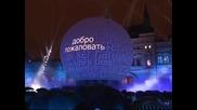 """Светлинното шоу  """"Енергията на живота"""" избухна в центъра на Москва"""