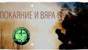 Брат Ники - Набожна Песен / Радио Символът На Вярата