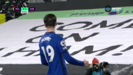 Челси дочака своя миг срещу Фулъм
