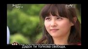 [bg sub] Искам романтика / I need romance 9 2/2