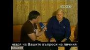 Георги Жеков 9.11.08 Част - 2