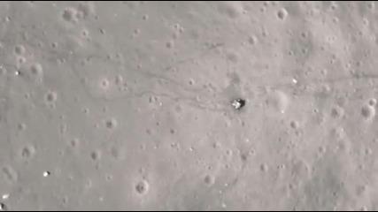 Aura (club Nights) - Le Marche De La Lune