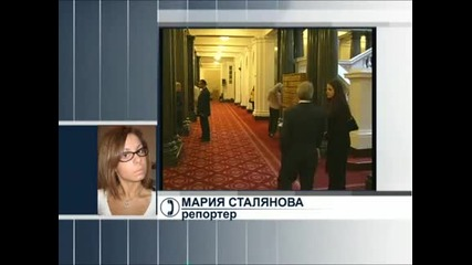 Отхвърлиха искането за изслушване на Бойко Борисов и Цветан Цветанов в Народното събрание