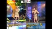 Господари На Ефира -Music iDol 2-Еднаквите рокли и любовта High Quality