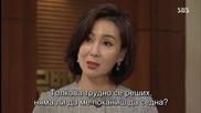 Бг субс! Endless Love / Безумна любов (2014) Епизод 33 Част 2/2