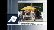 """Фондация """"Созопол"""" беше приета в Комитета за връзка на НПО с ЮНЕСКО"""
