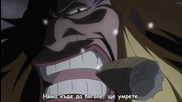 [ Bg Subs ] One Piece - Movie 10 - Strong World - Part 2 [ H D ]