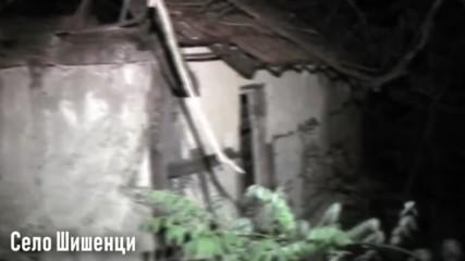 Част от мистериите на България