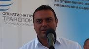 Московски: След месец и по Дунав ще функционира брегови център