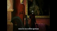 Devil May Cry - Епизод 1