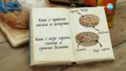 Камелия - Киш с пушена сьомга и аспержи и киш с козе сирене, спанак и сушени домати - Bake off 23.11