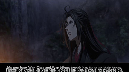 The Grandmaster of Demonic Cultivation (mo Dao Zu Shi) Season 2 Episode 5 bg sub