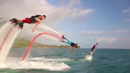 Лято е! - Flyboard