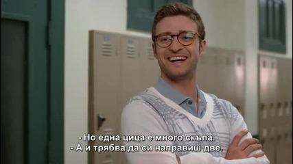 Bad Teacher *2011* Movie trailer Бг субс