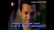 Любов и Наказание - 62 последен епизод - Семейство Балдар и Хасип Бг Субтитри 16