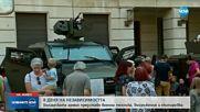 Българската армия представя военна техника, въоръжение и екипировка