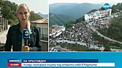 Хиляди на Кръстова гора се молят за изцеление