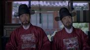 Бг субс! The Night Watchman / Нощна стража (2014) Епизод 16 Част 1/2