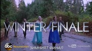 Once Upon a Time Season 4 Episode 11 Promo
