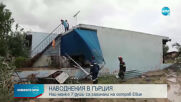 Най-малко 7 загинали при бурята в Евбея