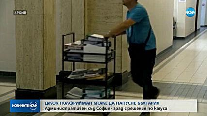 Съдът отмени забраната на Джок Полфрийман да напуска страната