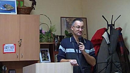 Свидетелство и благодарност на Бога - Мишо