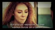 Defne & Omer - Sen Aglama - Превод