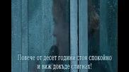 August Rush ( Превод ) * 6/12 *