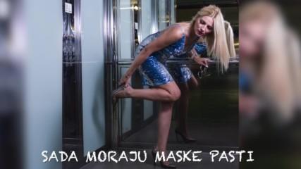 Премиера!!! Katarina Rautek - 2017 - Idi sad (hq) (bg sub)