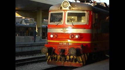 44 130 потегля за Варна