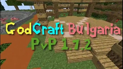 Minecraft Server Godcraft Bulgaria Pvp 1.7.2 (off)
