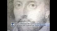 Светът отбелязва 450 години от рождението на великия поет и драматург Уилям Шекспир