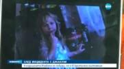 СЛЕД ИНЦИДЕНТА С ДЖАКУЗИ: Изабела се събуди, но е в критично състояние