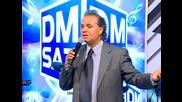 Muharem Serbezovski - Ramo Ramo druze moj (hq) (bg sub)
