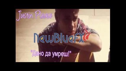 Justin Please - Episode 35