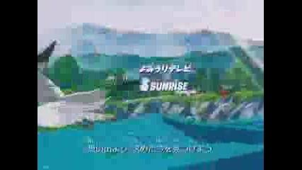 Inuyasha Second Opening