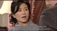 [бг субс] Golden Bride - епизод 62 - част 2/3